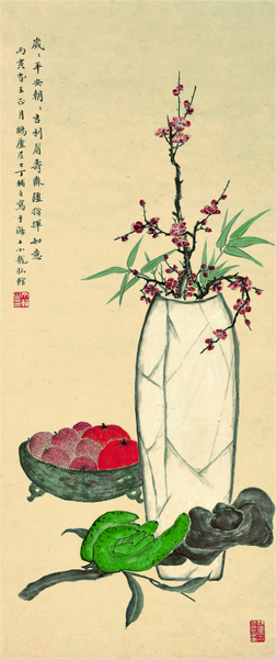Ding Fuzhi - NEW YEAR DECORATIONS